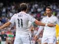 Лига чемпионов: Реал крупно разгромил Базель