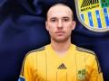 Андрей Богданов перешел из Динамо в Металлист