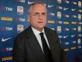 Президента Лацио оштрафовали за оскорбление судейской бригады в перерыве матча