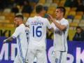 Николаев - Динамо Киев: где смотреть матч Кубка Украины