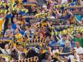 За порядком на матче Металлист – Динамо будут следить 1700 милиционеров