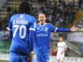 ФФУ засчитала Динамо техническое поражение за неявку на матч против Мариуполя