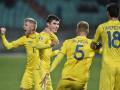 Украина - Люксембург: история противостояний команд