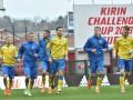 Япония – Украина 1:2 онлайн трансляция матча