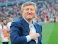 Ахметов: Кубок Украины и золотые медали чемпионата снова в руках Шахтера