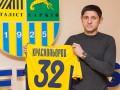 Металлист пополнился возрастным футболистом Ворсклы