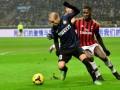 Интер – Милан - 1:0. Видео голов матча