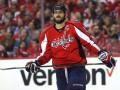 НХЛ: Овечкина признали первой звездой игрового дня