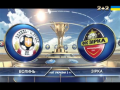 Волынь - Зирка - 1:0 Видео гола и обзор матча чемпионата Украины