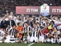 Ювентус в дополнительное время победил Милан и стал обладателем Кубка Италии