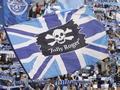 Болельщики Зенита активно скупают билеты на финал Кубка УЕФА