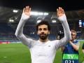 Рома поздравила Салаха с выходом в финал Лиги чемпионов