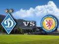 Динамо - Айнтрахт: Онлайн видео трансляция матча