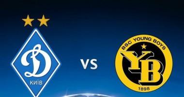 Динамо - Янг Бойз: онлайн видео трансляция матча Лиги чемпионов
