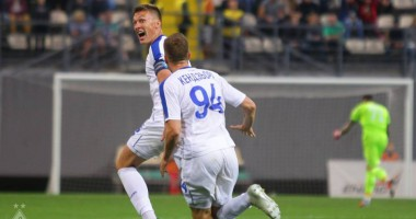 Динамо - Астана 2:2 видео голов и обзор матча