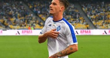 Динамо - Славия 2:0 видео голов и обзор матча Лиги чемпионов