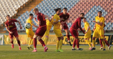 Ингулец — ФК Львов 1:0 видео гола и обзор матча чемпионата Украины