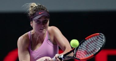 Свитолина - Мугуруса: видео онлайн трансляция матча Australian Open