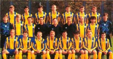 Ретро дня: Победа сборной Украины над Португалией в рамках отбора на ЧМ-1998