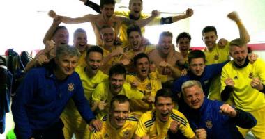 Сборная Украины U-17 шумно отпраздновала выход на чемпионат Европы