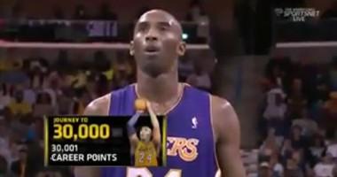 Юбилейное. Коби Брайант набирает 30 000-е очко в NBA