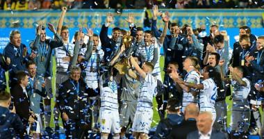 Динамо выиграло Кубок Украины: Как киевляне праздновали завоевание трофея