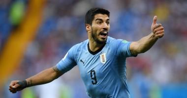 Уругвай - Саудовская Аравия 1:0 видео гола и обзор матча