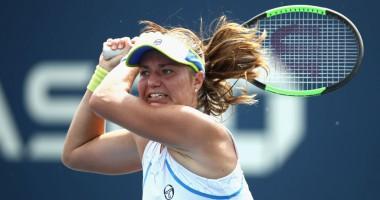 Бондаренко - Родионова: видео обзор матча первого круга Australian Open