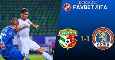Ворскла - Львов 1:1 видео голов и обзор матча чемпионата Украины