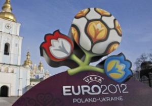 Сегодня стартует продажа билетов на Евро-2012