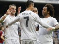 Реал Мадрид - Реал Сосьедад 3:1. Видео голов и обзор матча чемпионата Испании