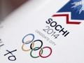 Американцы не могут купить права на трансляцию Олимпиады-2014