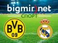 Боруссия Дортмунд – Реал Мадрид - 2:0 Видео голов и обзор матча