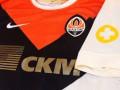 Шахтер поместил на свои футболки логотип гуманитарного штаба