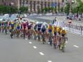 В Киеве состоится международная велогонка Race Horizon Park 2016