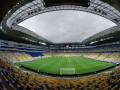Сборная Украины проведет отборочные матчи Евро-2020 на Арене Львов