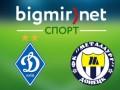 Динамо Киев - Металлург Д 3:0 Трансляция матча чемпионата Украины