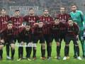 Милан готов продать топовых игроков, если не пробьется в Лигу чемпионов