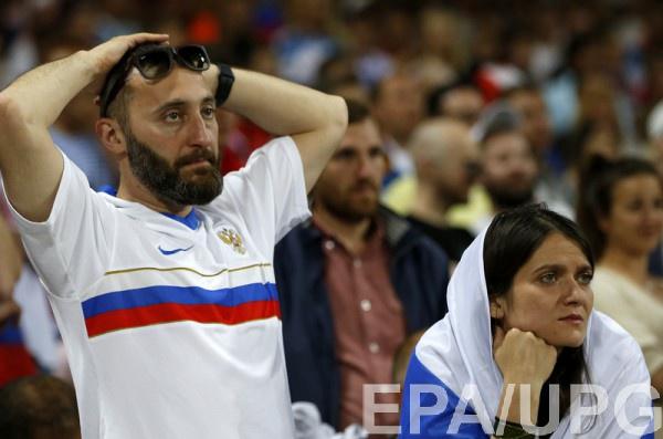 Болельщики сборной России прощаются с Евро-2016