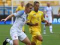 Словакия – Украина: прогноз и ставки букмекеров на матч Лиги наций