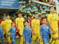 Стало известно, в какой форме сборная Украины сыграет против Литвы