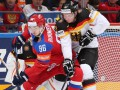 ЧМ по хоккею: Россия громит Германию и выходит в полуфинал