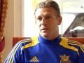 Андрей Воронин: Очень хотелось, чтобы Украина вышла на чемпионат мира