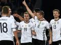 Прогноз на матч Чехия – Германия от букмекеров