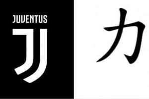 Символ ювентуса фото