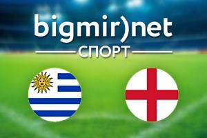 Уругвай – Англия: Где смотреть матч Чемпионата мира по футболу 2014