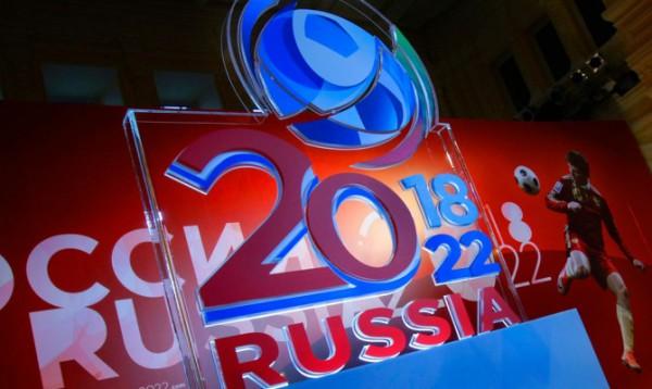ЧМ-2018 состоится в России
