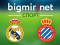 Реал Мадрид - Эспаньол: 2:0 Онлайн трансляция матча чемпионата Испании