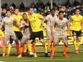 Александрия — Шахтер 2:0 видео голов и обзор матча чемпионата Украины