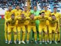 Определились соперники сборной Украины в Лиге наций